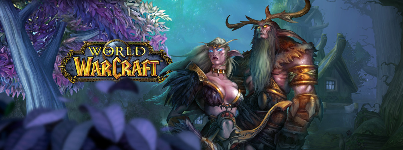 World of Warcraft: Карта, компас и самоуважение. Часть вторая