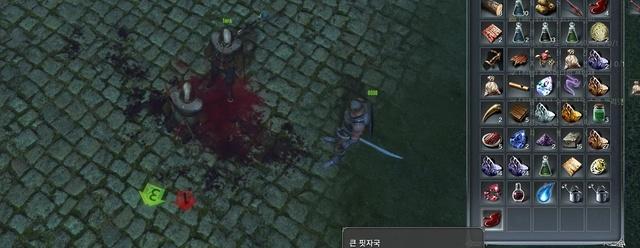 Archeage: AA: Следы убийства