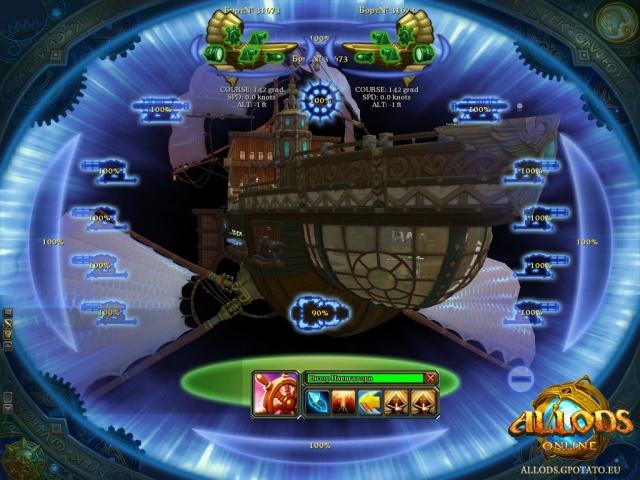 Аллоды Онлайн: AO: Оснащение астрального корабля