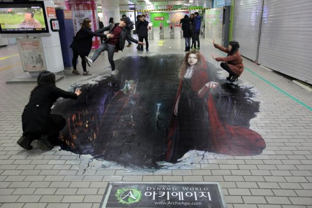 Archeage: AA: Gangnam-Art