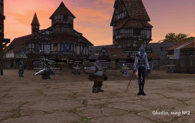 Игры Разума: Второй мир -- площадь ожила