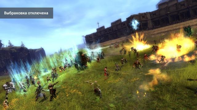 Guild Wars 2: GW2: Выбраковка отключена