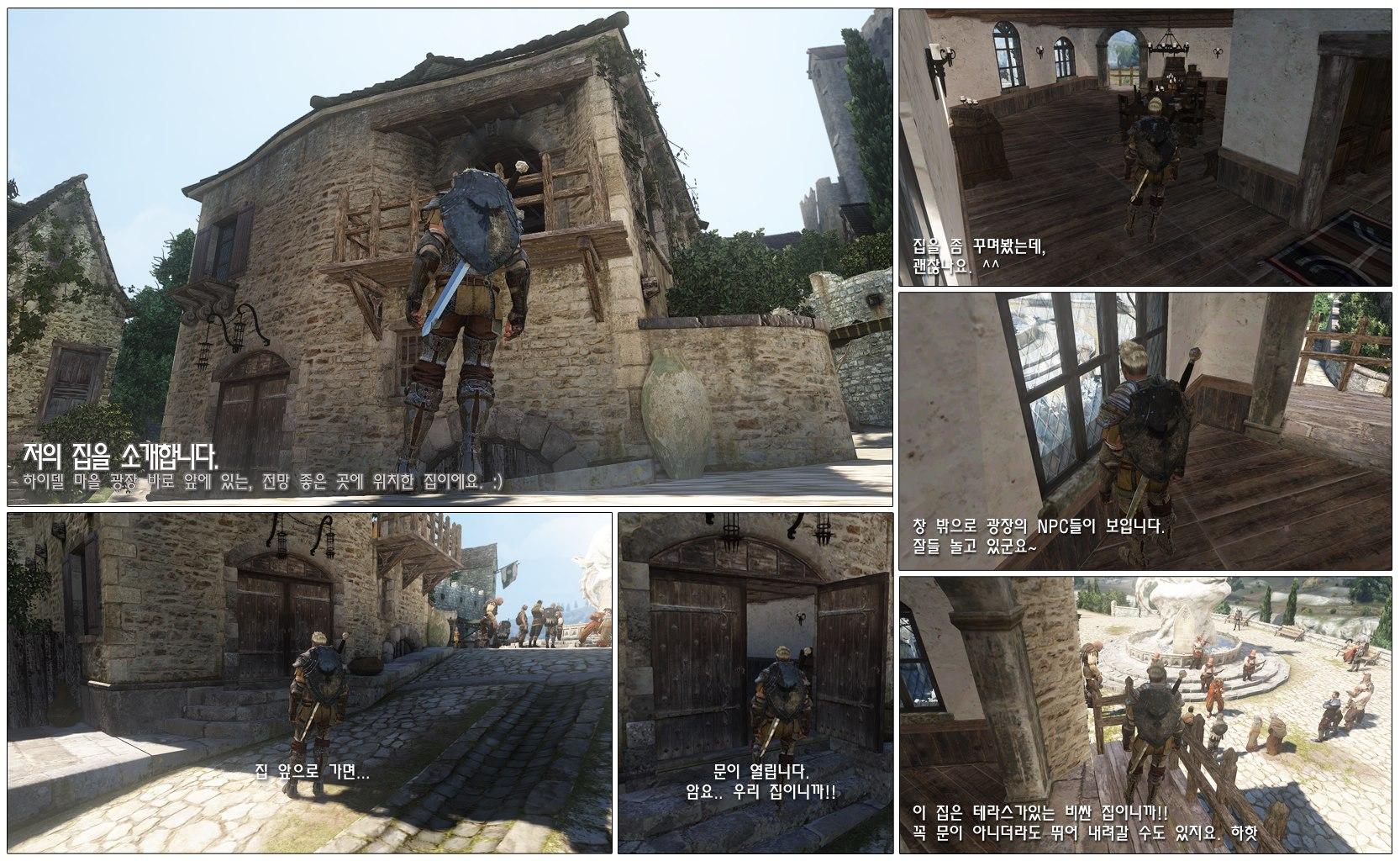 https://mmozg.net/uploads/images/00/00/01/2013/04/18/b75bea_origin.jpg