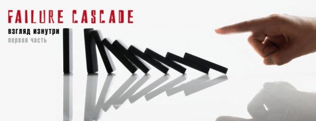 Archeage: Политический хардкорр