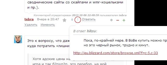 mmozg.net: Подсказка в комментариях и читать дальше