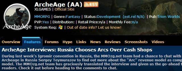 mmozg.net: Минута славы и небольшие изменения