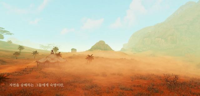 ArcheAge: О корейском фритуплее без эмоций