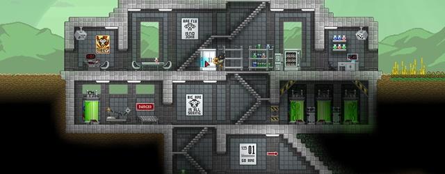 Игры Разума: Главный предохранитель