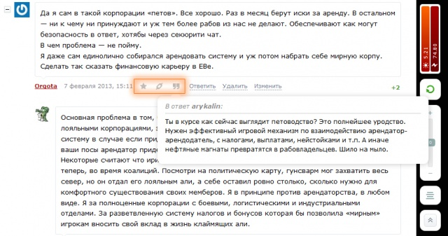 mmozg.net: Подсознание: Карантин, блоги, фильтры и комментарии