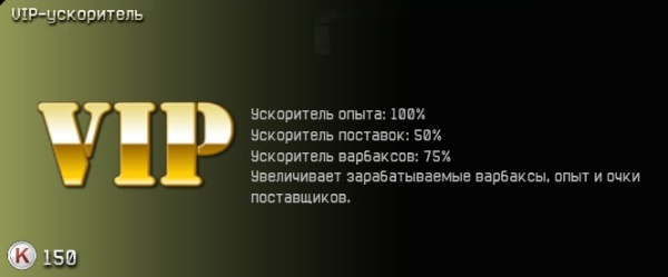 MMO-индустрия: В России любят фритуплей