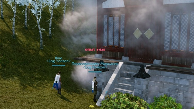 ArcheAge: Аранзеб: Log Horizon