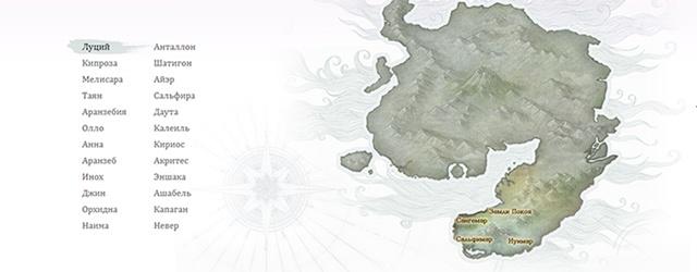 ArcheAge: Сервис «Осады»