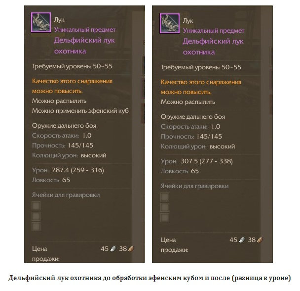 ArcheAge: Полировка