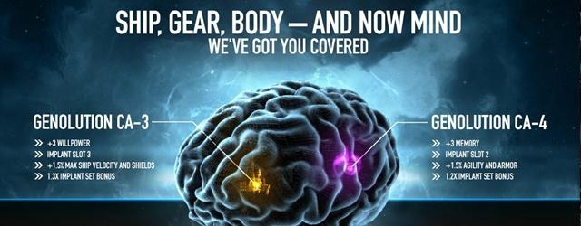 EVE Online: Как средство повышения интеллекта