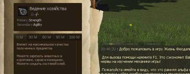 Life is Feudal русификатор (неофициальный)