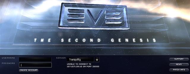 EVE Online: Актуализируй это