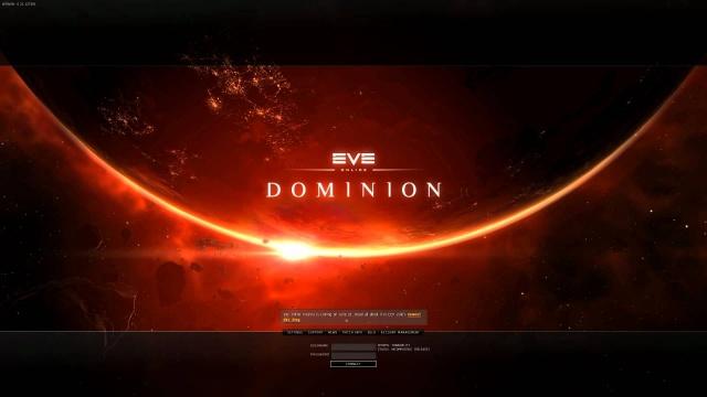 EVE Online: Вечное сияние чистого разума
