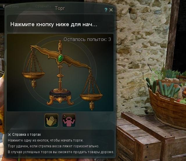 Теория MMO: Нужны ли мини-игры в MMO?