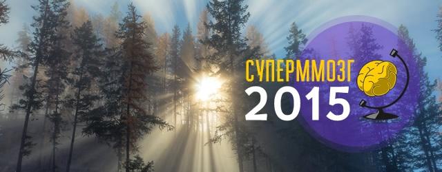 Итоги-2015: Самая справедливая сделка разработчик-игрок в ММО (2015) по версии Суперммозга