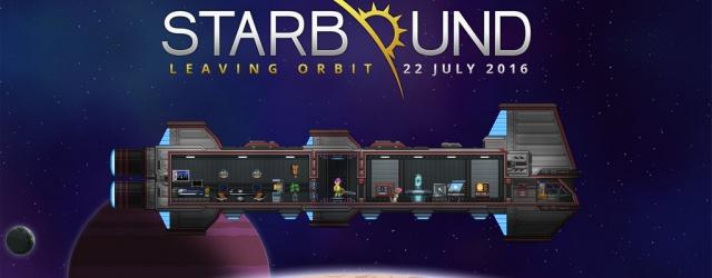 Starbound: Зрелый