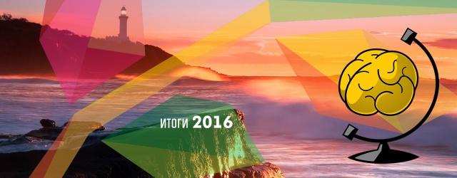 Итоги-2016: Голосование: Самая ожидаемая MMO