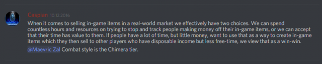 MMO-индустрия: Мир для A и Б