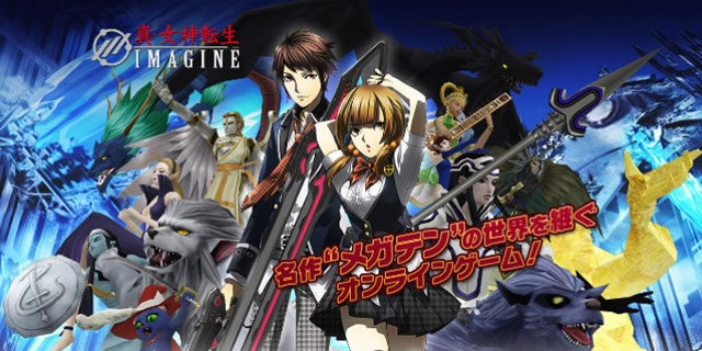MMO-индустрия: Death of a Game: Shin Megami Tensei: Imagine