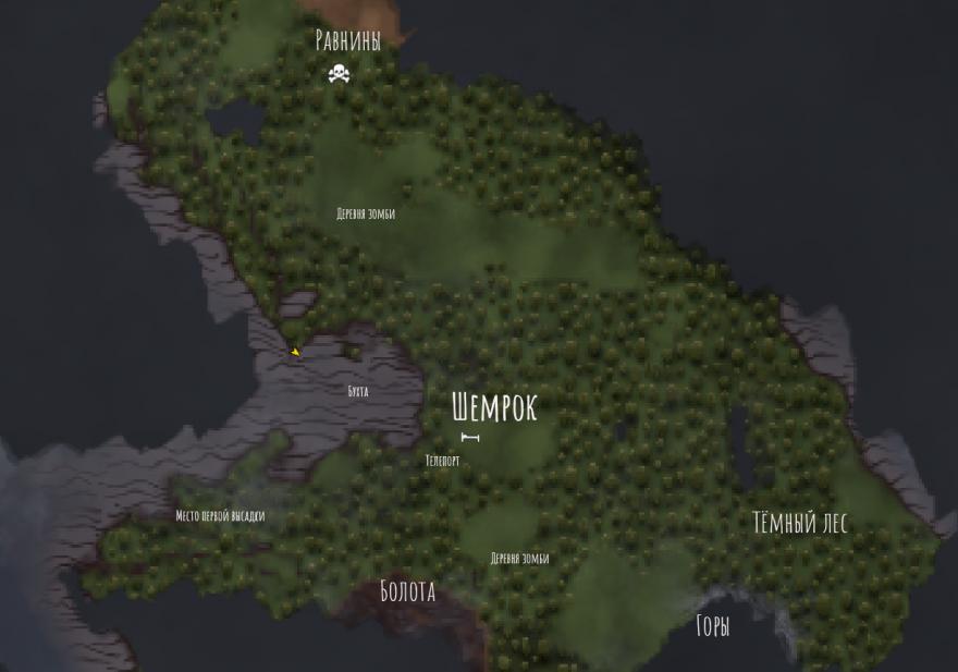 Valheim: Добро пожаловать в Шемрок
