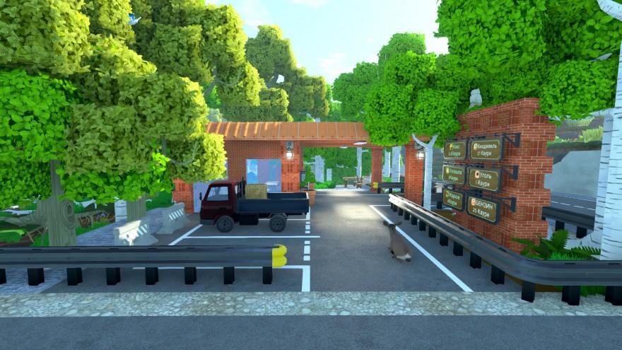 Eco: Хроники Утопии: Заправочная Станция D3vil'а