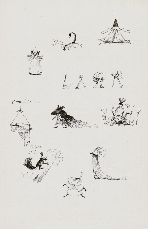 Book of Travels: Лешие и другие мелкие духи Плетёного Берега