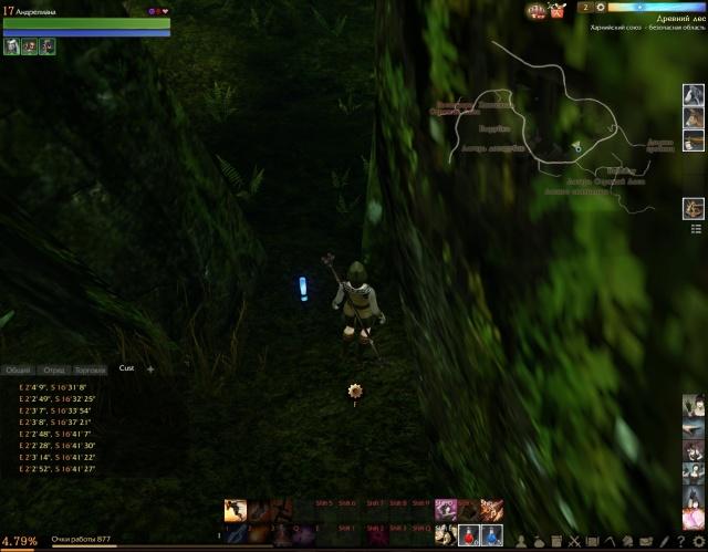 ArcheAge: В поисках клада