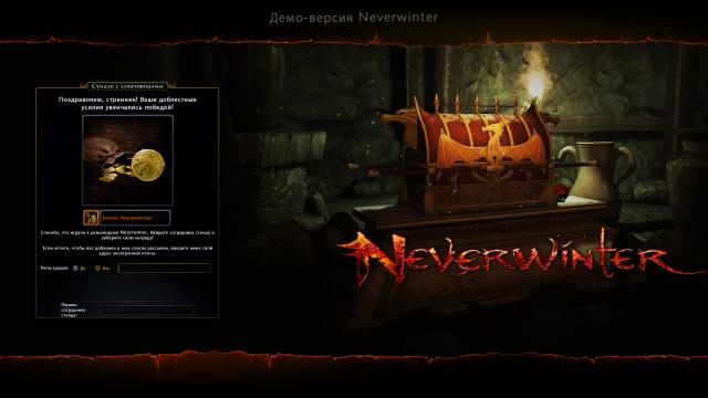 Neverwinter: Теперь на русском