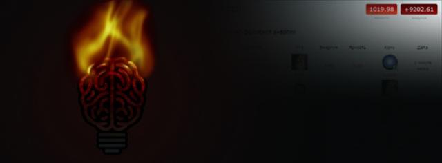 mmozg.net: Burn, baby, burn!