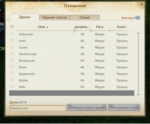 ArcheAge: Ботоборчество