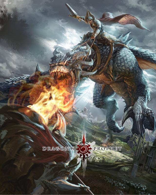 Dragon's Prophet: Коллекционирование пресмыкающихся