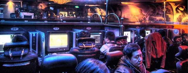 Зеркало для героя: Стереотип  Азиатский игрок с общей точки зрения