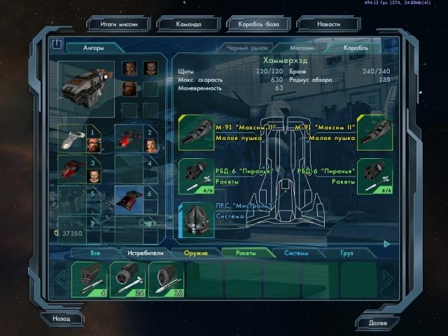 Блог им. Avicorn: Хаммерхед, тяжелый ракетоносец первого поколения.