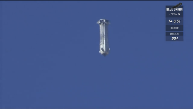 Космос: New Shepard In-flight Escape Test