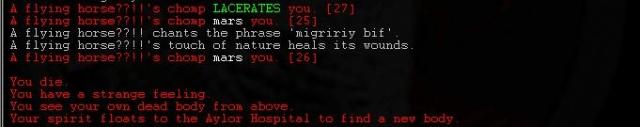 Текстовые игры: Блог им. arykalin: Меня убила летающая лошадь. Какой позор!