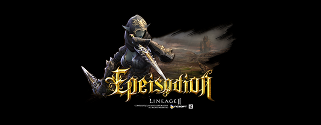 Lineage II: Lineage 2: Epeisodion