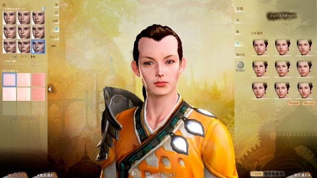шаблоны внешности персонажей archeage