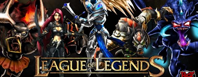League of Legends: Просто одна партия
