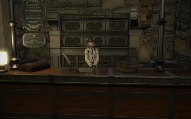 Final Fantasy XIV: Миленькая