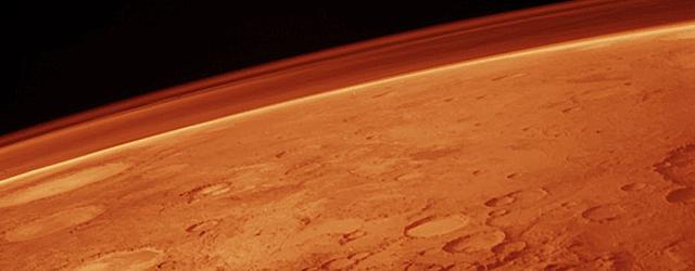 неММО: Mars Atmosphere