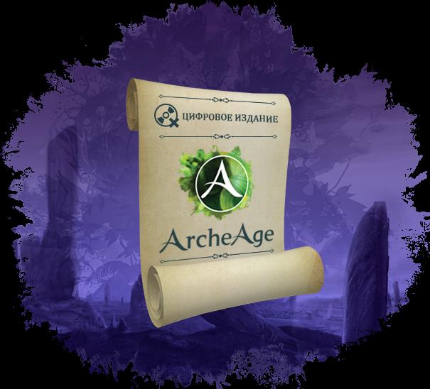 ArcheAge: О возобновлении продаж наборов раннего доступа