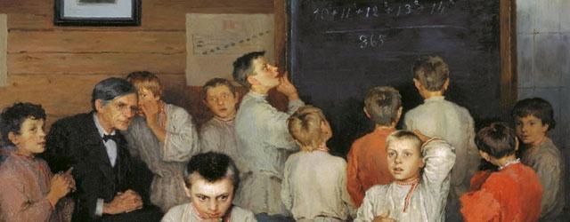 Блог им. Carduus: Задача для начальной школы или конкурс кассандр