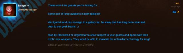 World of Warcraft: Они не те стражи, которых вы ищете...