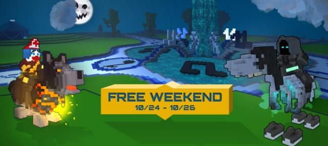 Блог им. grehosh: Trove: Свободные вход на выходных