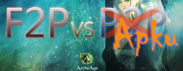 ArcheAge:  Арки VS F2P - А где же P2P?