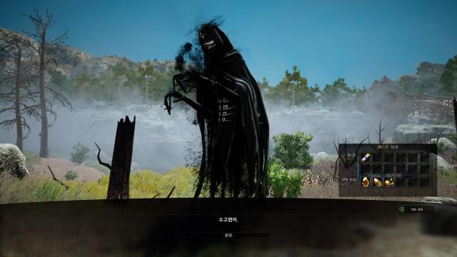 Black Desert: Втупительный ролик